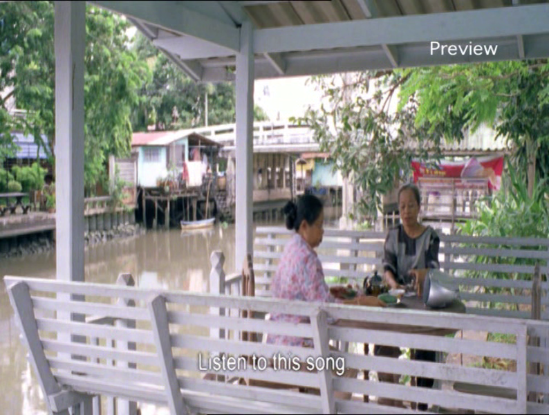 vlcsnap2011070417h08m06 Apichatpong Weerasethakul   The Anthem (2006)